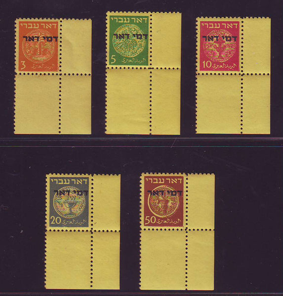 ISRAEL 1948 POSTAGE DUE SET - CORNERS WITH FULL TABS UM