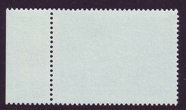 "SOUTH AFRICA 1987 ""WORD OF GOD"" 40c BIBLE STAMP -SCARCE"