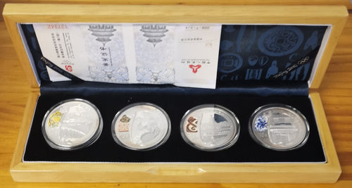 CHINA 2008 BEIJING OLYMPICS SILVER/MULTICOLOURED SET OF COINS