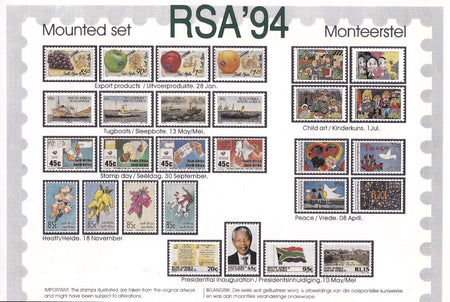 RSA 8th DEFINITIVE SET IN PACK