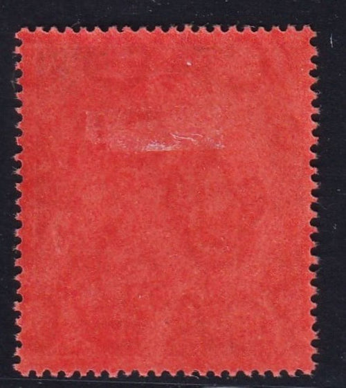 "LEEWARD ISLAND SCARCE KGV1 £1 MINT ""MISSING PEARL"" - SG 114ba"