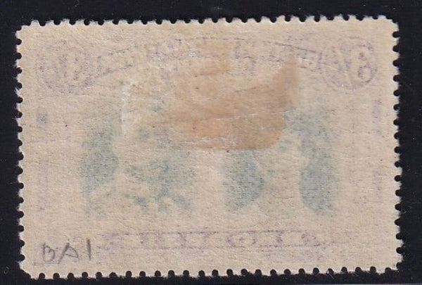 "RHODESIA 1910 3/-  DOUBLE HEAD ""KING'S EXTRA CURL"" VARIETY FINE MINT"