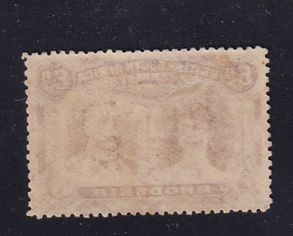 "RHODESIA 1910 6d DOUBLE HEAD ""Thick ear flaw"" Printer's mark position 13 FINE MINT"
