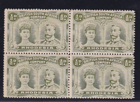 RHODESIA 1910 5d DOUBLE HEAD ERROR OF COLOUR  FINE MINT