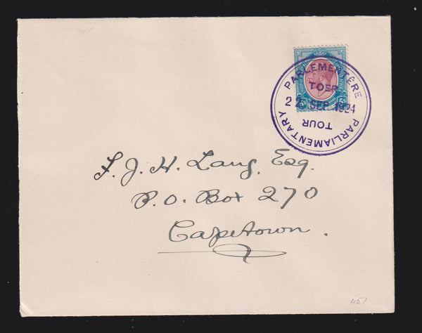 SOUTH AFRICA PARLIAMENTARY TOUR COVER - RARE 5/- - SUPERB!