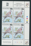 NAMIBIA 2005 N$2.90  SURCHARGE CONTROL BLOCK - SACC 481