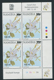 NAMIBIA 2005 N$2.90  SURCHARGE CONTROL BLOCK - SACC 482 TYPE 1