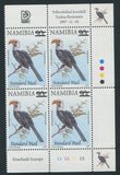 NAMIBIA 2005 STANDARD MAIL  SURCHARGE CONTROL BLOCK - SACC 489