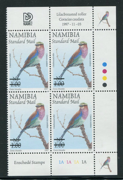 NAMIBIA 2005 STANDARD MAIL  SURCHARGE CONTROL BLOCK - SACC 492