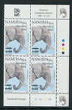 NAMIBIA 2005 NON STANDARD MAIL  SURCHARGE CONTROL BLOCK - SACC 494