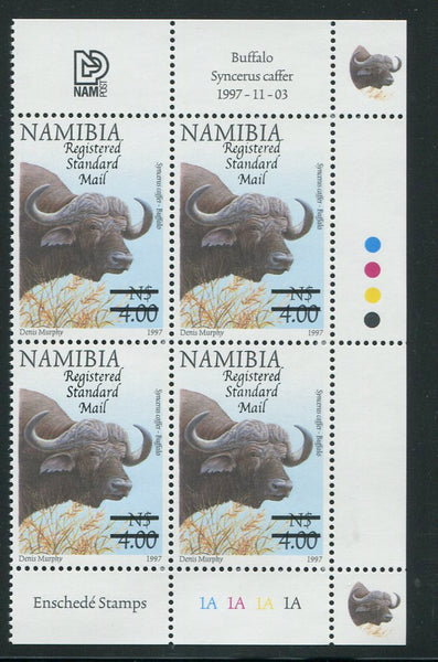 NAMIBIA 2005 REGISTERED STANDARD MAIL  SURCHARGE CONTROL BLOCK - SACC 495