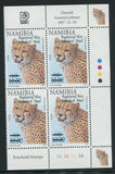 NAMIBIA 2005 REGISTERED NON STANDARD MAIL  SURCHARGE CONTROL BLOCK - SACC 496