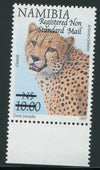 NAMIBIA 2005 REGISTERED NON  STANDARD MAIL   - SACC 496