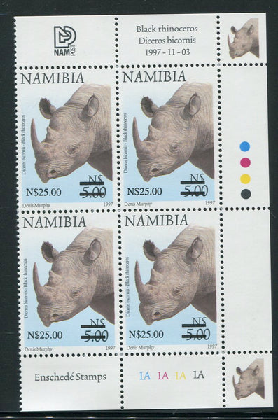 NAMIBIA 2005 N$25 SURCHARGE CONTROL BLOCK - SACC 497