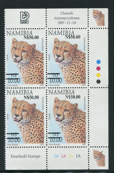 NAMIBIA 2005 N$50 SURCHARGE CONTROL BLOCK - SACC 499