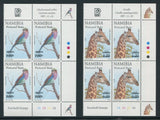 NAMIBIA 2006 POSTCARD RATE  SURCHARGE CONTROL BLOCKS - SACC 531/2