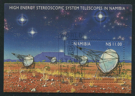 2000 July H.E.S.S Telescope in Namibia - Miniature Sheet