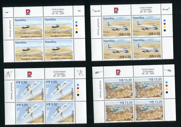 2001 9 May Civil Aviation - Set of 4