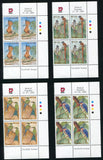 2002 15 May Birds of Namibia - Set of 4