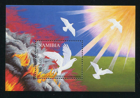 2003 8 December. The Most Beautiful Stamp in the World - Miniature Sheet