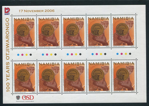 2006 17 November Centenary of OTJIWARONGO