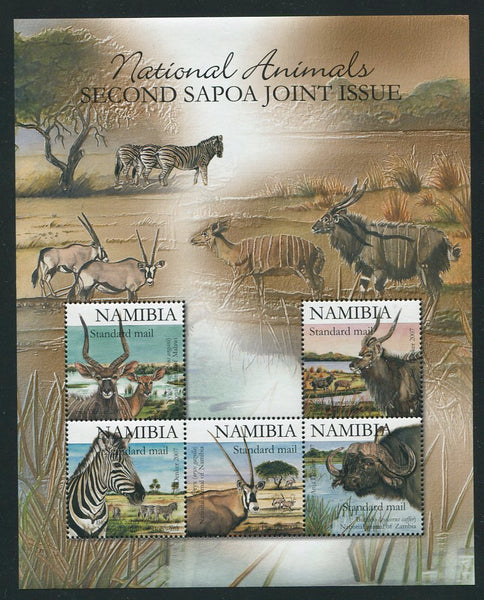 2007 9 October. Second SAPOA, Joint Issue. printed in Black - Miniature Sheet