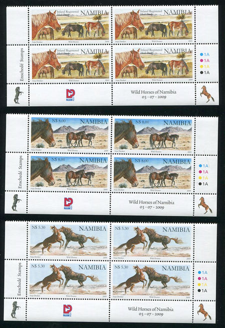 2000 7 July H.E.S.S Telescope in Namibia - Miniature Sheet