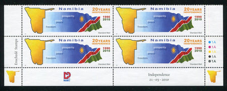 2006 24 May. Traditional Role of Men in Namibia. Miniature Sheet