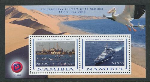 2014 11 June . Visit of the Chinese Navy - Miniature Sheet