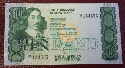TEN RAND 1982 2nd ISSUE  - GPC de KOCK