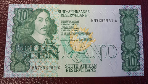 TEN RAND 1985 3rd ISSUE  - GPC de KOCK