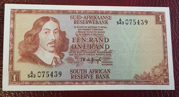 ONE RAND 1967 1st ISSUE  - TW de JONGH