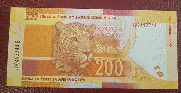 TWO HUNDRED RAND 2014  3rd ISSUE  - G MARCUS -OMHRON RINGS