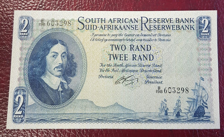 FIVE RAND 1990 1st ISSUE  - CL STALS