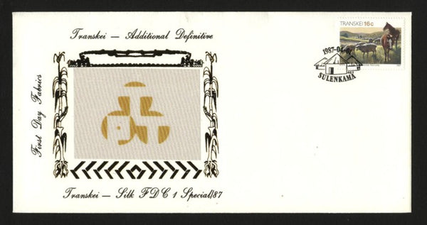 Transkei Silk 87 Special Additional Definitive
