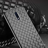 Ultra Thin Grid Weaving Protective Phone Case