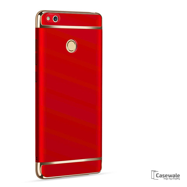 hot sale online 252b6 23a1a Huawei Honor 8 lite Ultra Thin Electroplated Gold Plating Case