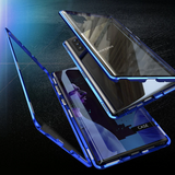 Electronic Auto-Fit Magnetic Glass Phone Case for Galaxy Note 10 / 10 Plus