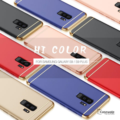 Galaxy S9/ S9 Plus Electroplating 3 in 1 Hard Back Case