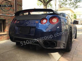 Blue Nissan GTR with Stealth Plate. License plate cover by 510 Auto Group