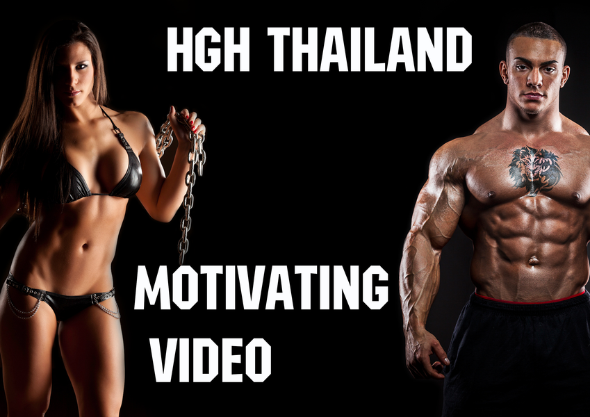Real HGH Thailand - Motivatioun fir Videoen fir Wuesstemhormon benotzt Training in Thailand