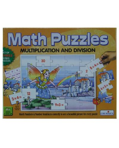 0734 Math Puzzles Multiplication & Division
