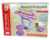 830657 Musical Keyboard