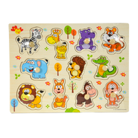 850833 Animals Pull Out Puzzle