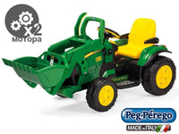 0068 JD Ground Loader