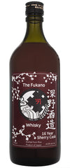 Fukano 16yr Sherry Cask Japanese Whisky