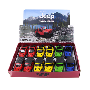 Jeep® Wrangler Rubicon (12 pc DISPLAY)