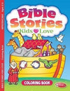 Bible Stories Kids Loves Coloring Book (ages 2 to 4)-Christian Books-SonGear Marketplace-SonGear