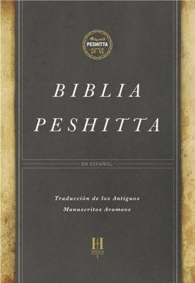 Biblia Peshitta, Tapa Dura con &#237ndice, The Peshitta Bible, Hardcover, Thumb-Indexed,-Christian Bibles-SonGear Marketplace-SonGear