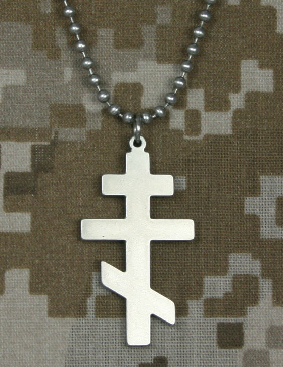 Genuine U. S. Military Issue Orthodox Cross-Christian Necklaces-GI Jewelry-SonGear